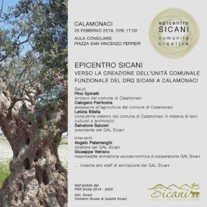 Epicentro Sicani: comunità creative